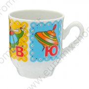"Tazza ""Alfabeto "" 220ml,"