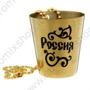 "Bicchiere on catenella ""Russia"" 40 ml"