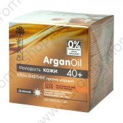 "Crema-lifting giorno anti rughe ""ArganOil"" 40+ (50ml)"